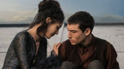 Nagini (played by Claudia Kim) and Credence (played by Ezra Miller) photo from eonline.com