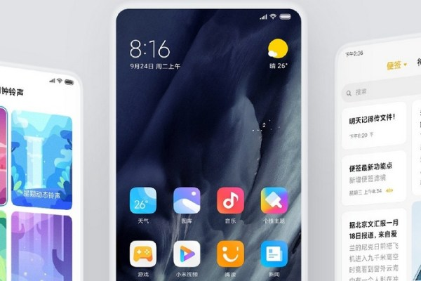 Xiaomi announces MIUI 11 update with a refreshed interface ...