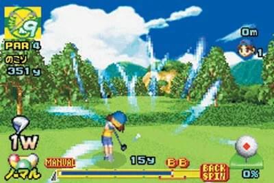 Mario Golf Advance Tour Review 2004 Pcmag Australia