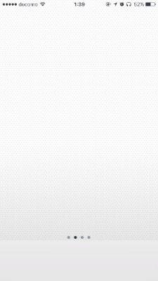 白いホーム画面
