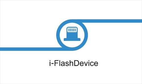 I-FLASHDEVICE画像