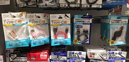 USB Type-C セリア画像