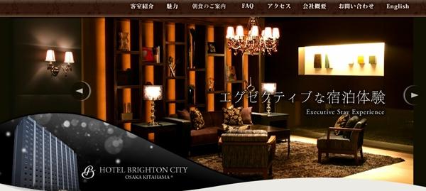 大阪市内 出張者特典付き 人気 ビジネスホテル6