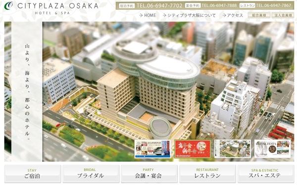 本町 大阪 ビジネスホテル おすすめ ランキング7