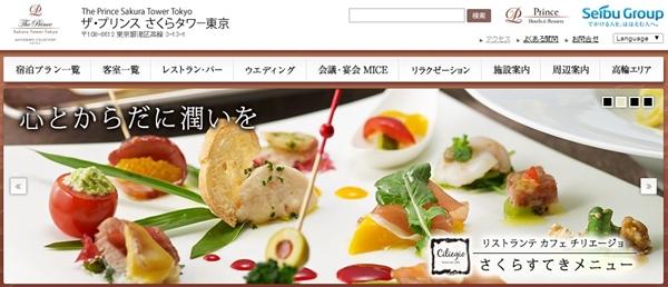品川駅 ビジネスホテル 女性1