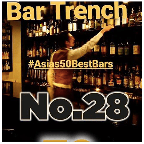 Bar TRENCH was ranked 28th in Asia's best 50 bars.
