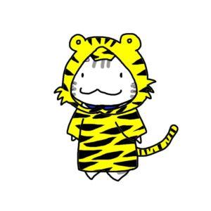 虎を被った猫