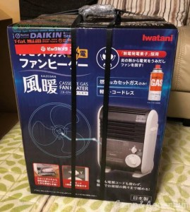イワタニ Iwatani カセット ガスファンヒーター 風暖(KAZEDAN) CB-GFH-1