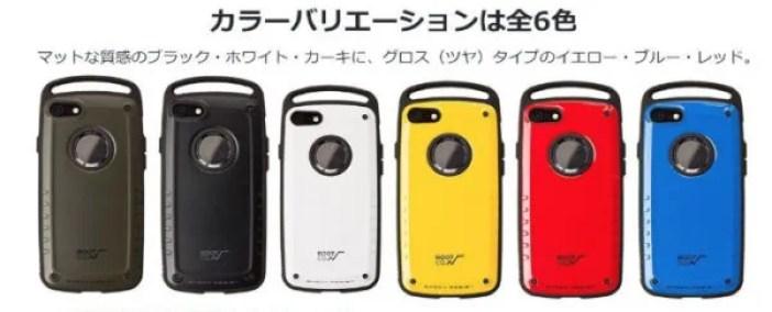 ROOT CO.】iPhoneX 耐衝撃 ケース GRAVITY Shock Resist Case Pro.