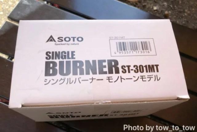 SOTO SingleBurner ST-301MT シングルバーナー モノトーンモデル