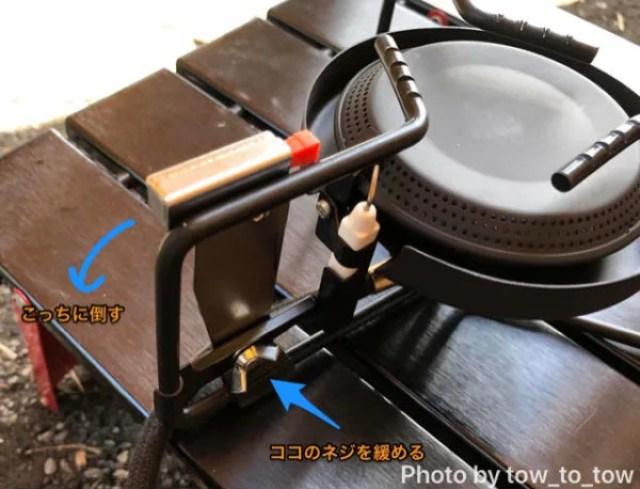 SOTO SingleBurner ST-301MT シングルバーナー モノトーンモデル 組み立て