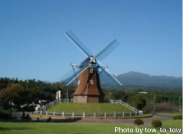 大胡ぐりーんふらわー牧場オランダ型風車