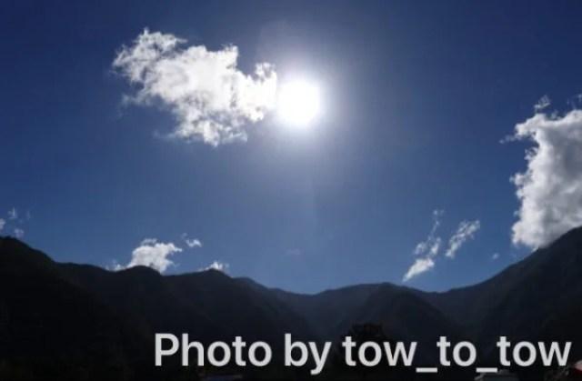 毛無山と太陽