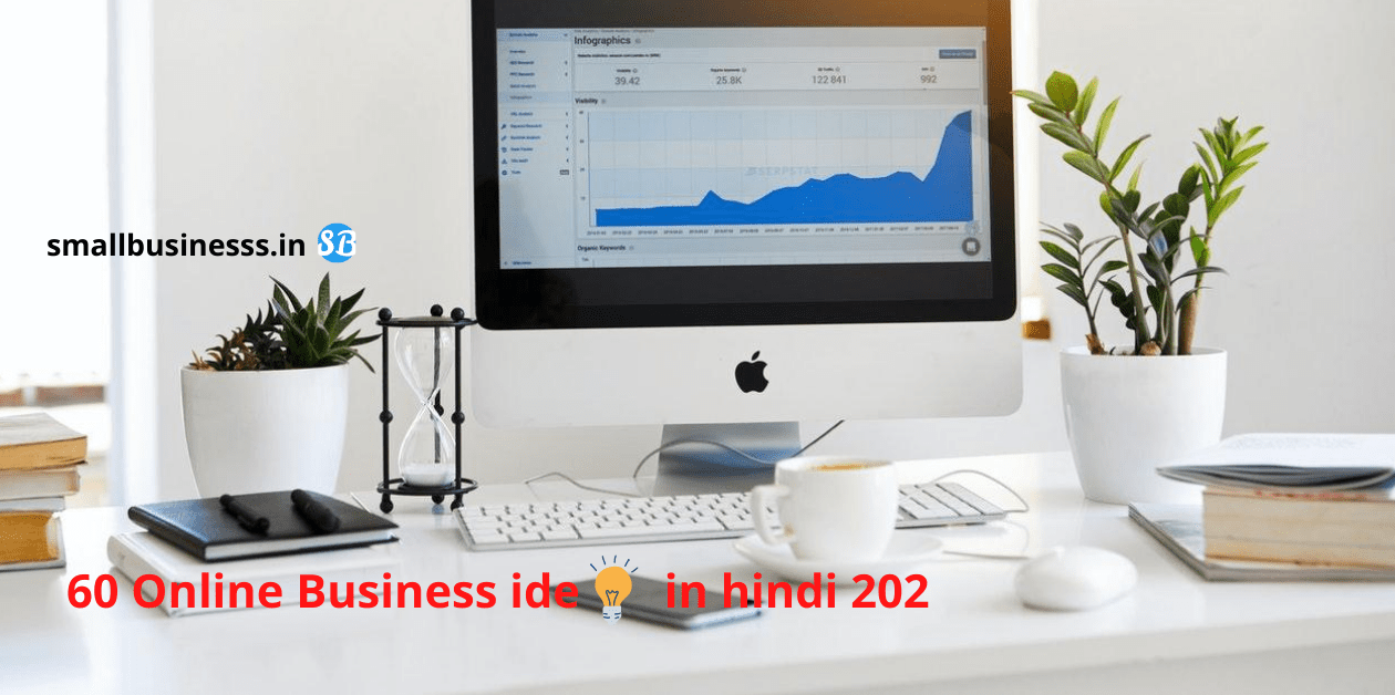 60 Online Business idea in hindi 2020