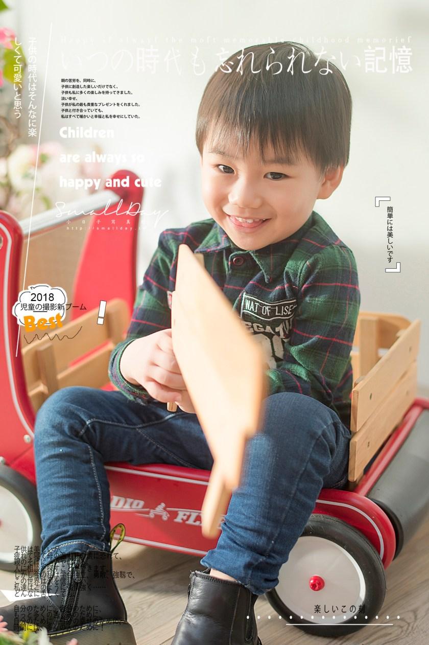 小日子寫真館 兒童攝影 兒童寫真 親子寫真 全家福-0010.jpg