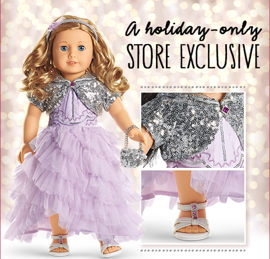 Released: Frosted Violet Gown In-store Exclusive