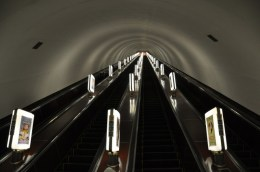 Be dwarfed by subway stations