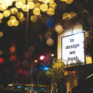 In design we trust