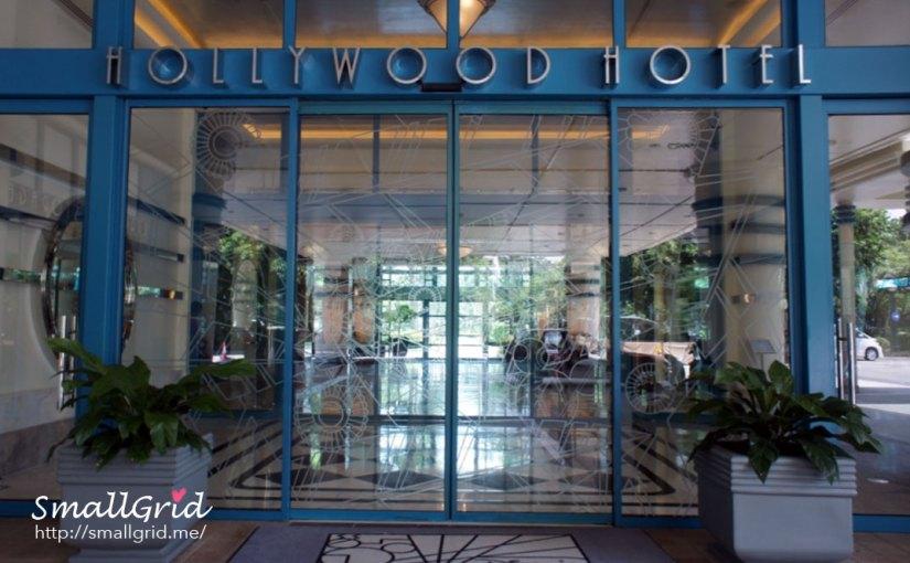 [住宿] 香港迪士尼好萊塢酒店-標準客房
