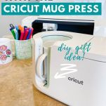cricut mug press machine and text overlay