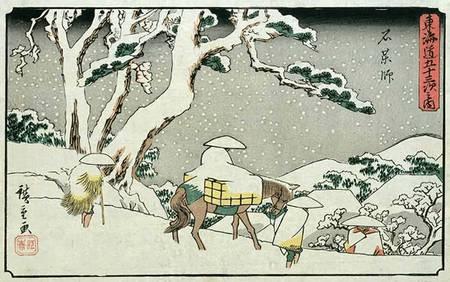 Les dames de Kimoto, une fresque japonaise fascinante