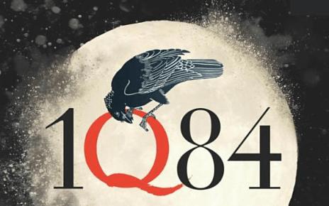 1984 - La saga 1Q84 d'Haruki Murakami Murakami 1Q84