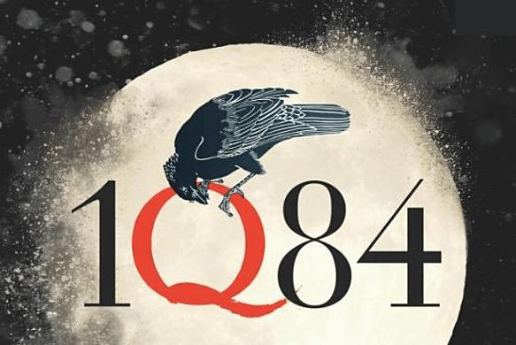 science fiction - La saga 1Q84 d'Haruki Murakami