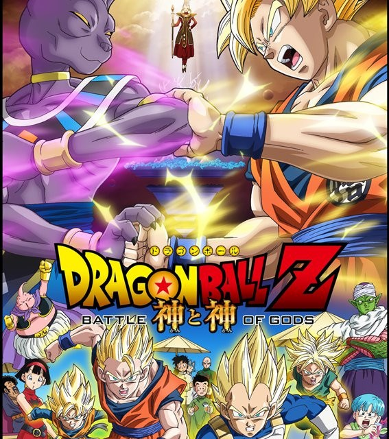 Battle of Gods : le retour de Dragon Ball Z