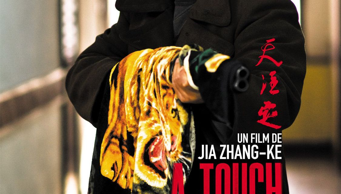 a touch of sin - A Touch Of Sin : Poussés à bout  affiche A Touch of Sin Tian zhu ding 2013 1