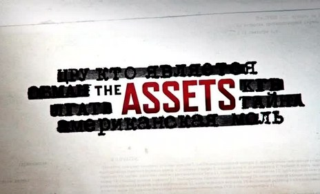ABC - The Assets : succès confidentiel pour la série d'espionnage assets abc