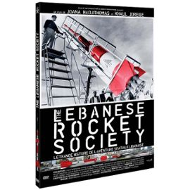 - The Lebanese Rocket Society : avis sur le DVD lebanese rocket society dvd