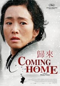cominghome-poster-de-fr-it-640