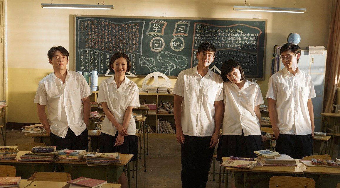 festival cinéma chinois - Fleet of Time - Amour de jeunesse