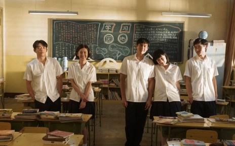 festival cinéma chinois - Fleet of Time - Amour de jeunesse url2