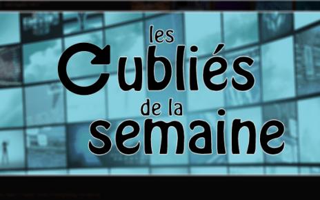 chris rock - Les Oubliés de la Semaine #21 : Will Ferrell, Natalie Portman, Oscars & The Player