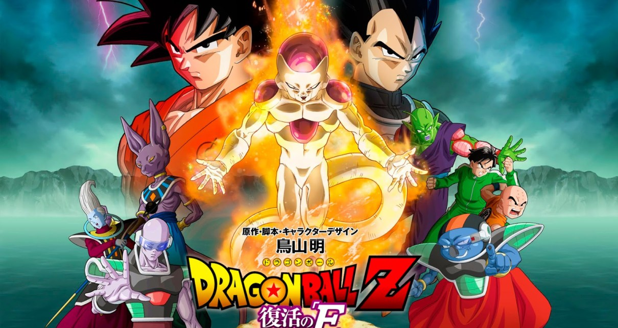 dragon ball - Dragon Ball Z - La Résurrection de 'F' : Le Retour de la Légende dragon ball z couv