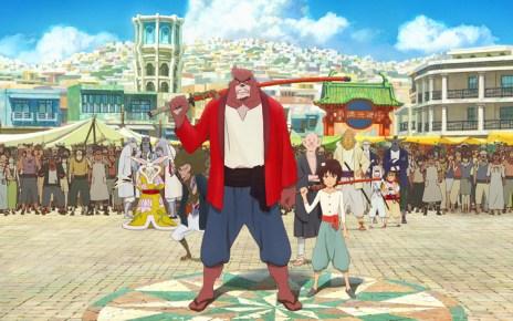 japonais - Le garçon et la bête de Mamoru Hosoda bakemonot01