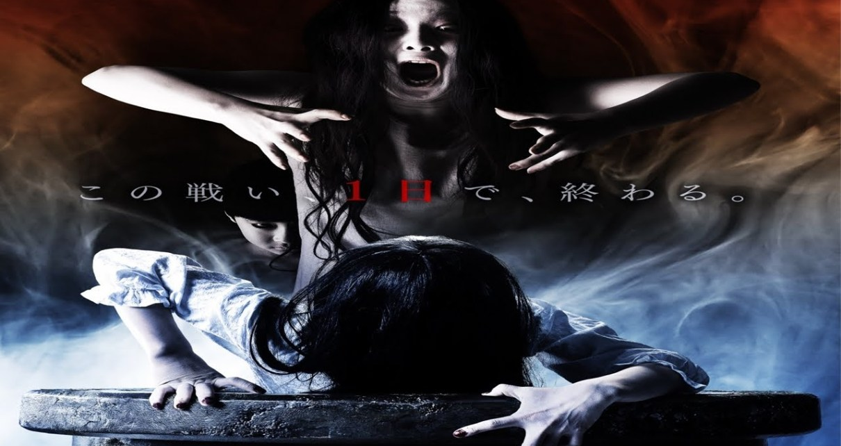 crossover - Sadako vs. Kayako : le crossover entre The Ring et The Grudge Sadako vs Kayako