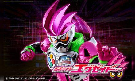 Le Cabinet de Curiosités : Kamen Rider… face à Pac-Man… en film