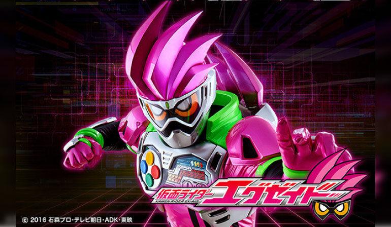 Le Cabinet de Curiosités - Le Cabinet de Curiosités : Kamen Rider... face à Pac-Man... en film kamen rider