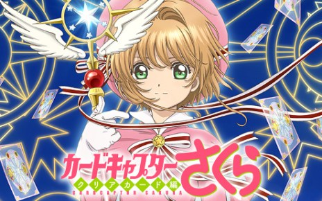 japanime - Le nouveau trailer de Card Captor Sakura : Clear Card !