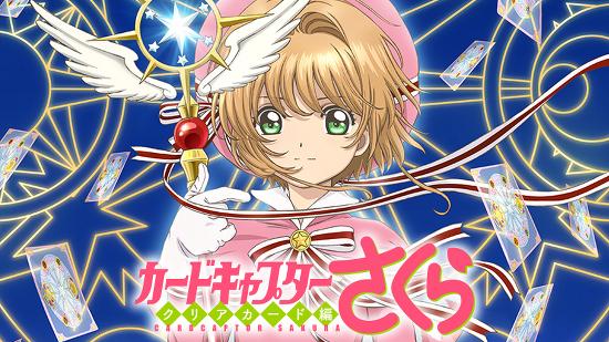 japanime - Le nouveau trailer de Card Captor Sakura : Clear Card !