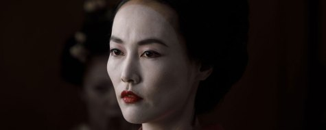 Westworld_Akane_No_Mai-Review