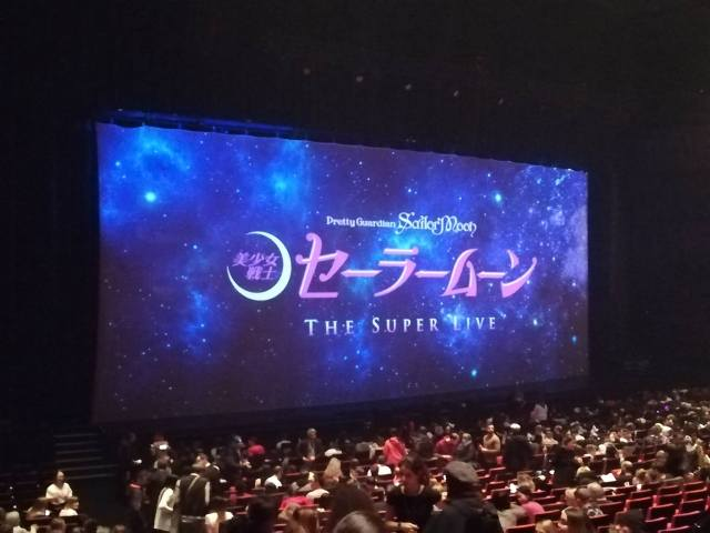japanime - SAILOR MOON MUSICAL : C'ÉTAIT MAGIQUE ! sailor moon spectacle