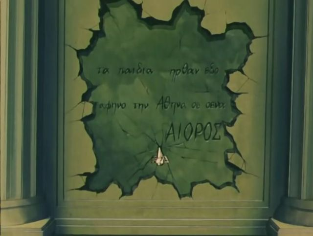 les chevaliers du zodiaque - Revoir Les Chevaliers du Zodiaque / Saint Seiya : Armures d'Or, septième sens et perte de temps (Sanctuaire, épisodes 42 à 73)