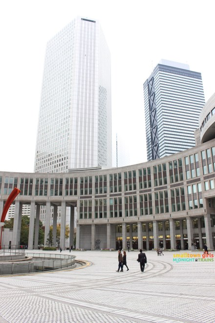 Courtyard of the Tokyo Metropolitan Govenment Building