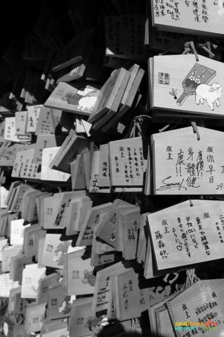 SGMT Japan Kyoto Kiyomizudera Temple 01 Ema