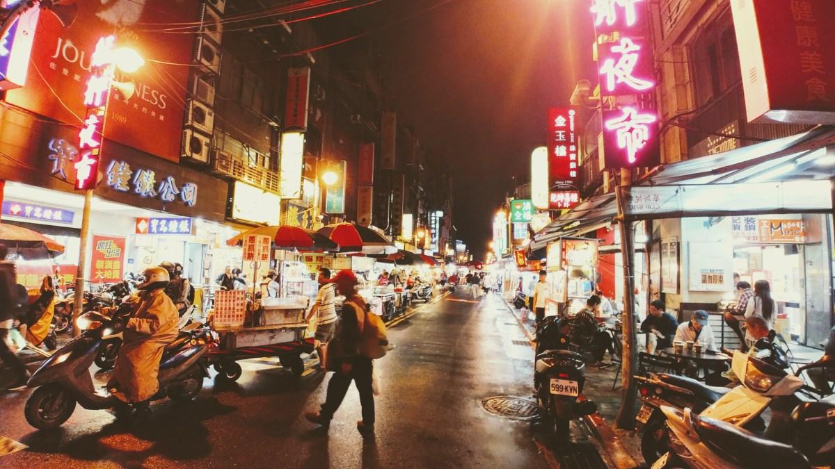 SGMT | Taipei | Edison Tours | Night Tour
