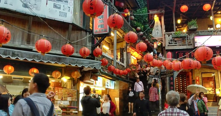 Tours from Taipei: Tea Houses and Red Lanterns at Jiufen Old Street