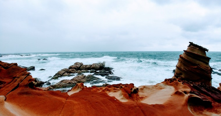Tours from Taipei: The Nanya Rock Formations and Taiwan's Northeast Coast